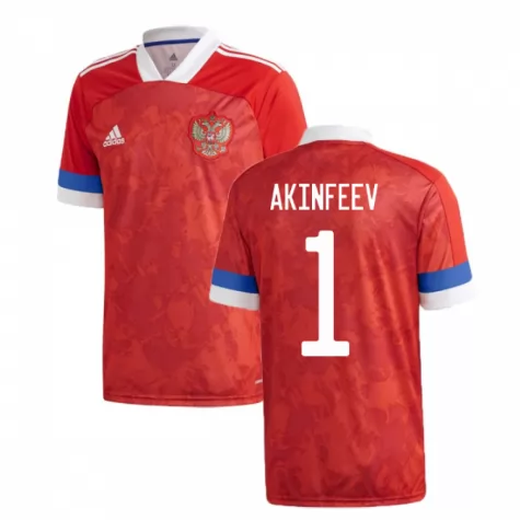 ensemble maillot akinfeev russie 2020-21 domicile