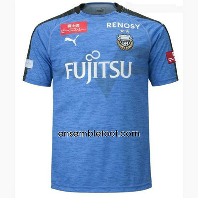 officielle maillot Kawasaki Frontale 2019-2020 domicile