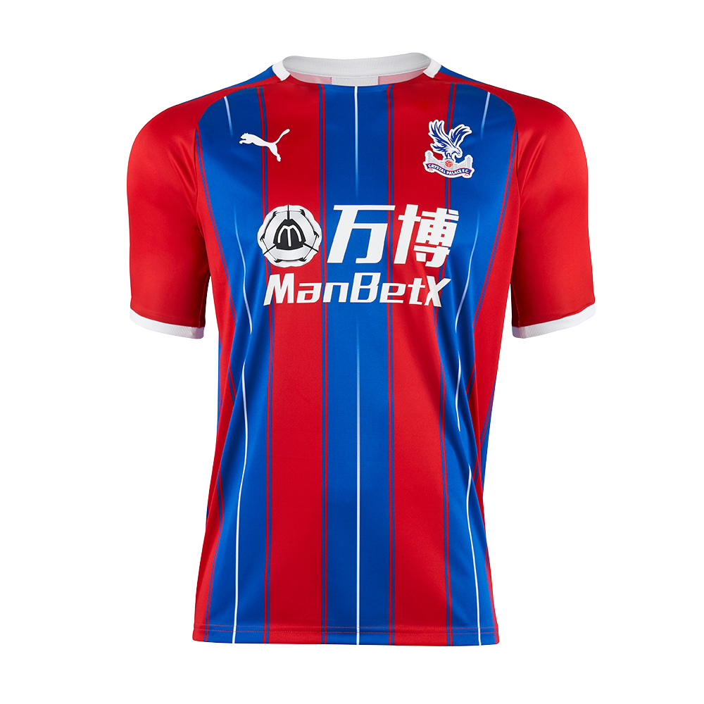 officielle maillot crystal palace 2019-2020 domicile