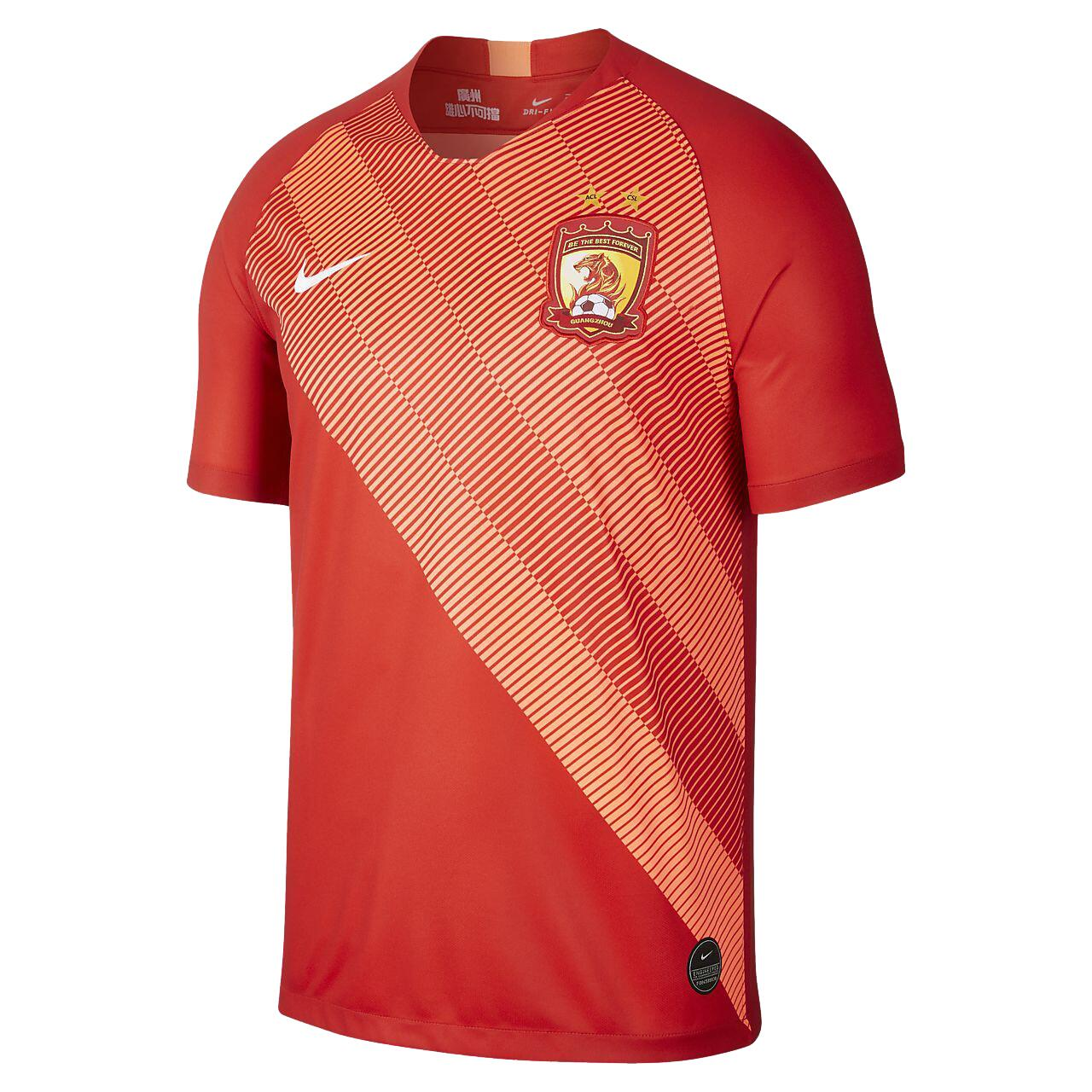 officielle maillot guangzhou evergrande 2019-2020 domicile